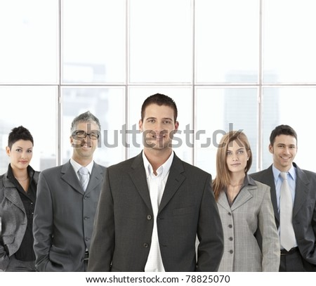 Portrait of successful business team in office.?