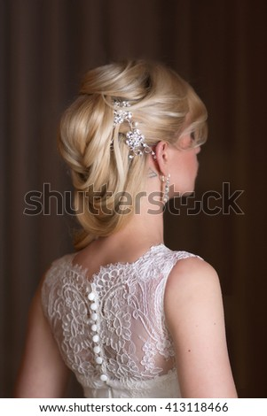 Portrait of the beautiful bride - stock photo
