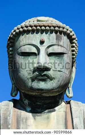 Portrait of the Daibutsu, the Giant Buddha of Kamakura - Japan