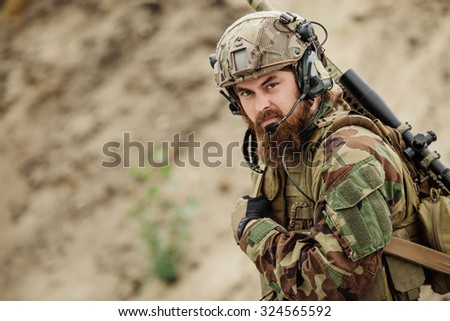 portrait of the special forces soldier on battlefield