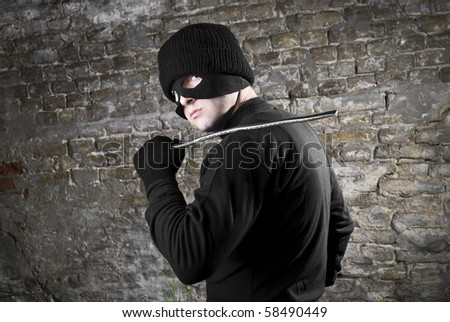 Portrait of thief - stock photo