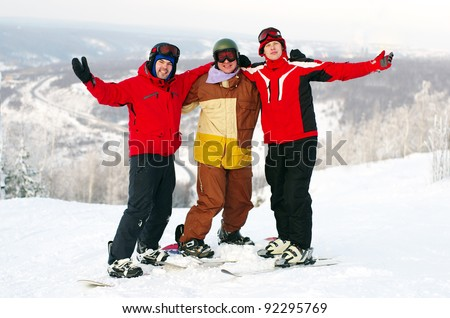 Portrait of three young men - stock photo