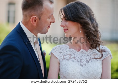 Portrait of wedding couple close up
