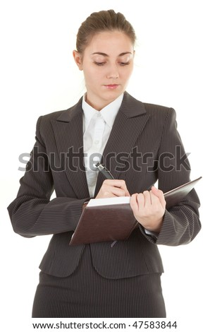 portrait of woman in business clothing with documents