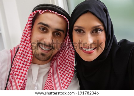 Portrait Of Young Arabic Couple - stock photo