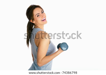 portrait of young brunette fitness woman - stock photo