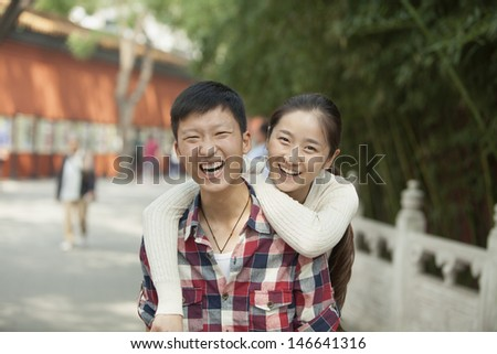 Portrait Of Young Chinese Couple