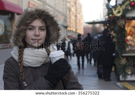 Portrait of young girl with coffee Winter Christmas New year time - stock photo