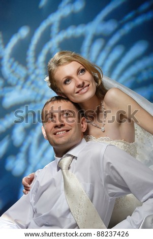 portrait of young people in love - stock photo