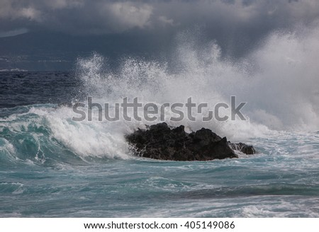 Portugal.Azores. Pico Island. - stock photo