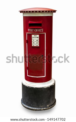 Post box classic - stock photo