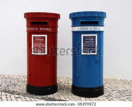 post boxes at Sao Miguel (Azores)