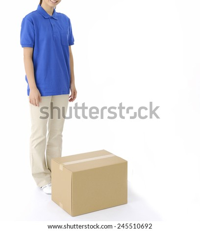 post, package and delivery concept - smiling woman - stock photo