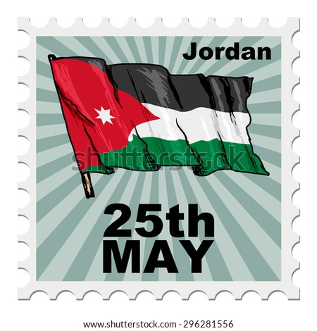 post stamp of national day of Jordan