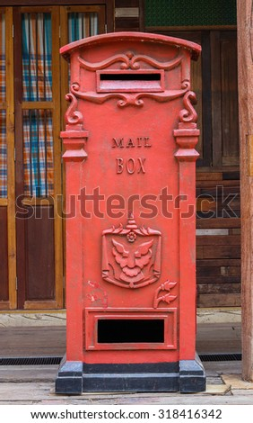 Postal,letter,old,Thailand ancient postbox. - stock photo