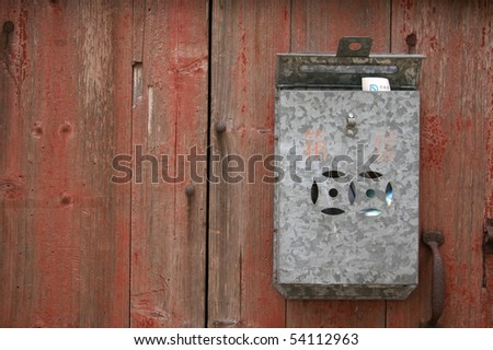 Postbox on wall - stock photo