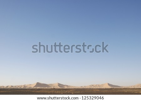 Postcard from the desert - stock photo