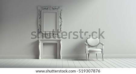Interieur Pastel Vintage ~ intérieur & meubles