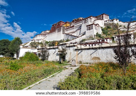 Potala Palace from the courtyard in Lhasa, Tibet - stock photo