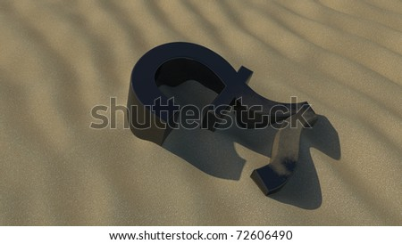 pound face down in the sand - stock photo