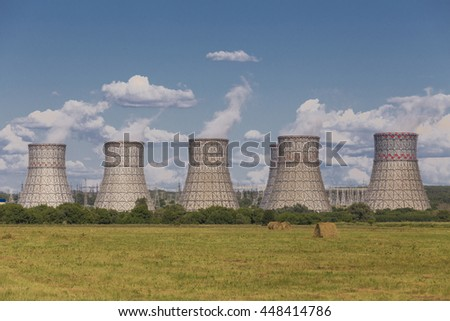 Power plant! Very big pipes! - stock photo