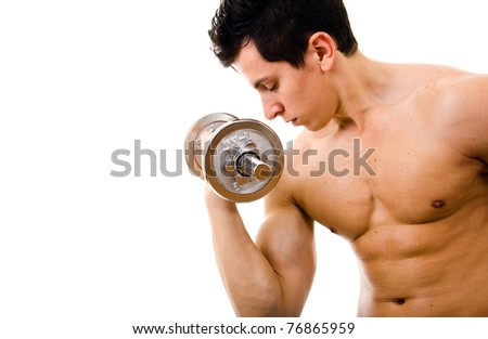 Powerful muscular man lifting weights, isolated on white - stock photo