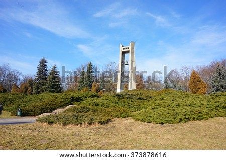POZNAN, POLAND - FEBRUARY 07, 2016: Historic monument with bell at the Citadel park - stock photo