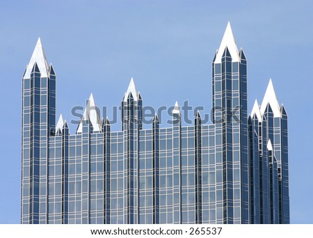 PPG building. - stock photo