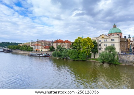 PRAGUE, CZECH REPUBLIC - 21 JUNE 2014: Historic architecture of Prague in Czech Republic. Prague is one of the most visited city in Europe with over 5 million visitors every year. - stock photo