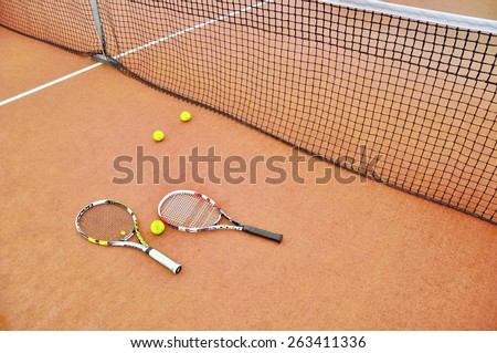 PRAGUE, THE CZECH REP.., MARCH 21, 2015: tennis racket Babolat in tennis court - stock photo