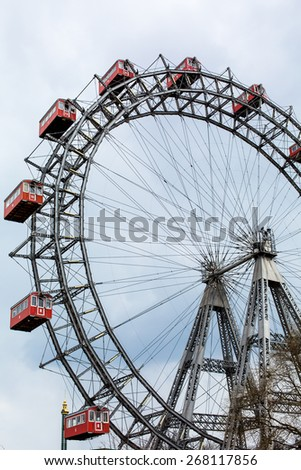 Prater Wheel, Vienna, Austria - stock photo