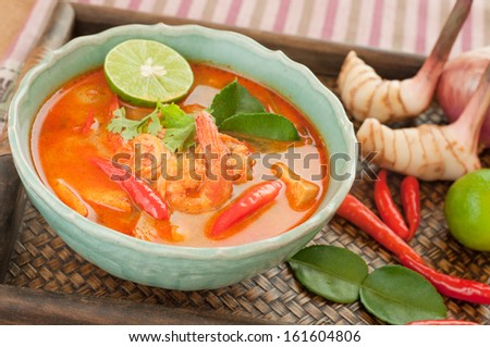 Prawn And Lemon Grass Soup With Mushroom Or Tom Yum Goong Is The Most