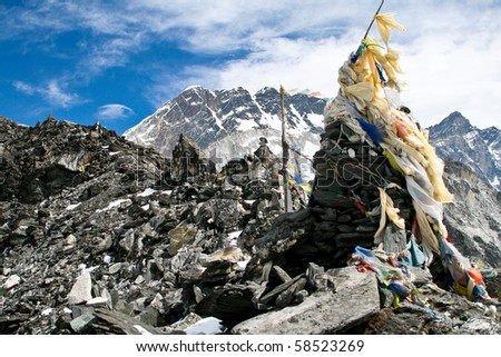 Prayer flags on a top of Kongma La pass, Nepal