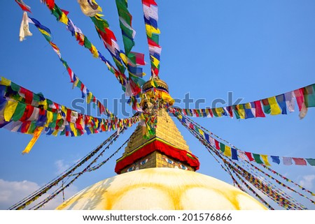 Prayer flags on Boudhanath Stupa, Kathmandu, Nepal