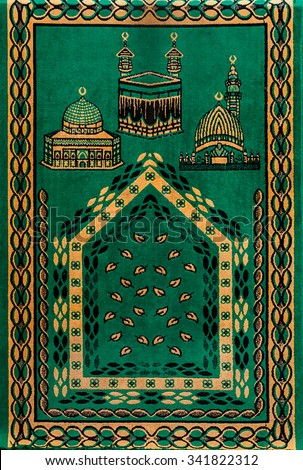 Sufism Stock Photos Royalty Free Images Amp Vectors