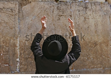 Prayer of Jews in western wall. - stock photo