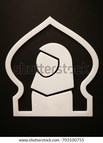 Prayer Room Symbol Women Mosque Stock Photo Royalty Free 703100755