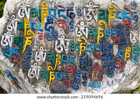 Prayer stones as a form of prayer in Tibetan Buddhism, on the hill in Himalaya mountains. Mcleod Ganj, Dharamsala, India. - stock photo