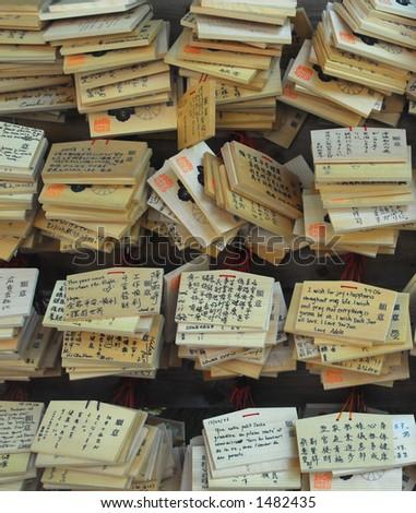 Prayer tablets - Japan - stock photo