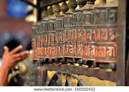 Prayer wheels - stock photo