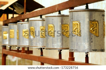 Prayer wheels at a buddhist temple