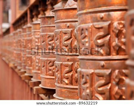 Prayer wheels, Nepal - stock photo
