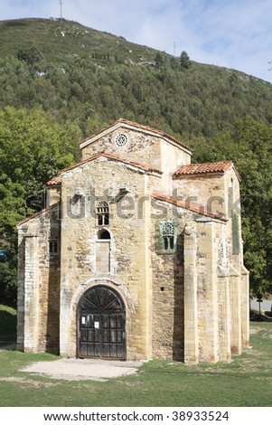Pre-Romanesque church of San Miguel de Lillo. Oviedo, Asturias, Spain - stock photo