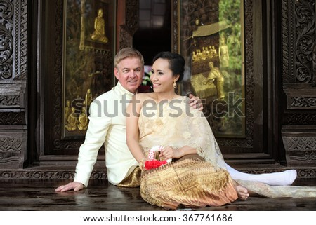 Pre wedding with thai dress - stock photo