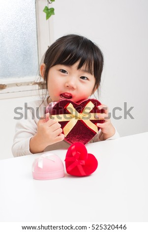 present and asian girl with her heart