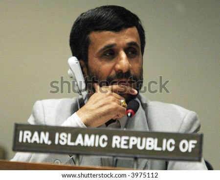 President of Iran, Mahmoud Ahmadinejad - stock photo