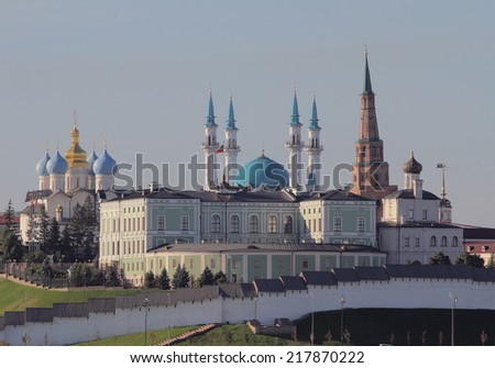 Presidential palace and temples in Kazan Kremlin - stock photo