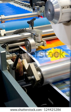 Printing machine - stock photo