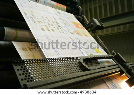 printing press - stock photo