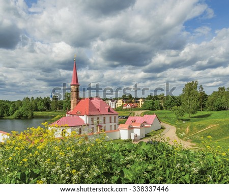 Prioratskiy (Priory) Palace in the park in Gatchina, south of St.-Petersburg, Russia